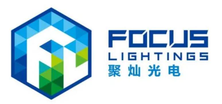 聚灿光电:公司在未来2年将迎来高速增长周期